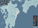2019年03月06日06時18分頃発生した地震