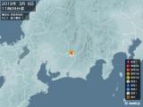 2019年03月06日11時09分頃発生した地震
