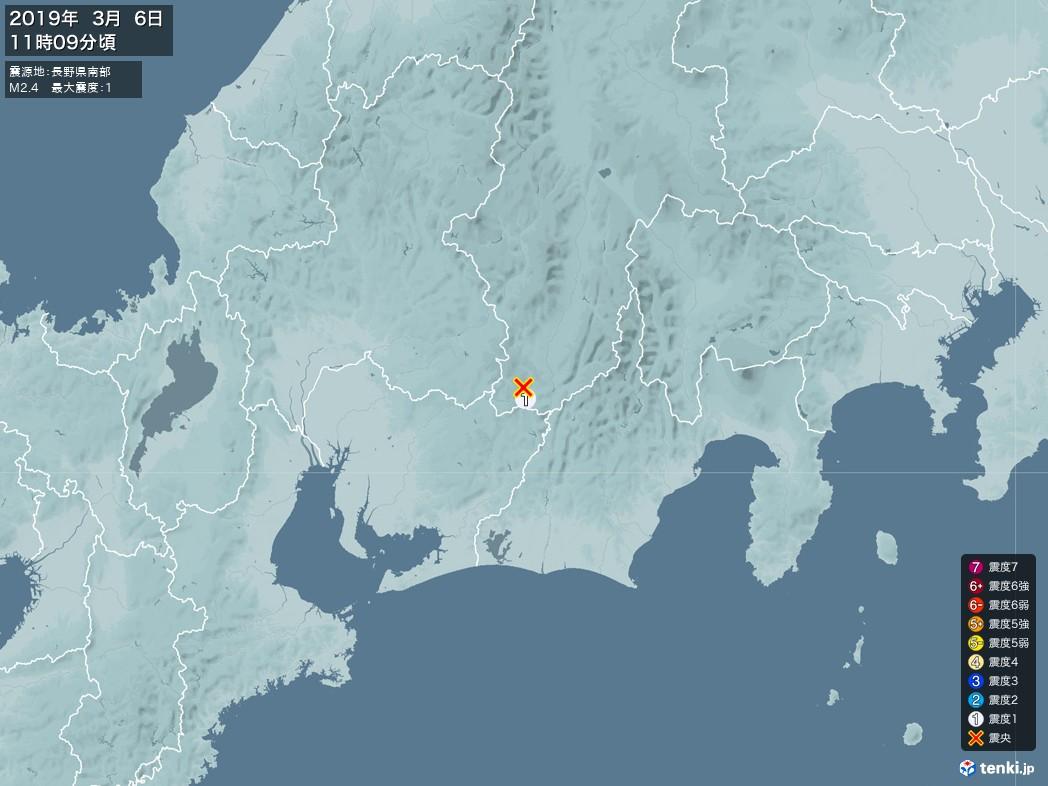 地震情報 2019年03月06日 11時09分頃発生 最大震度:1 震源地:長野県南部(拡大画像)