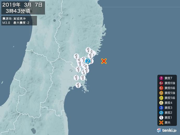 地震情報(2019年03月07日03時43分発生)