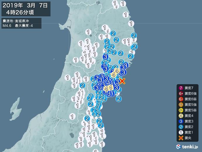 地震情報(2019年03月07日04時26分発生)