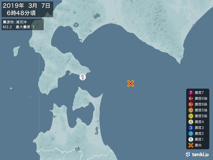 地震情報(2019年03月07日06時48分発生)
