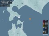 2019年03月07日06時48分頃発生した地震