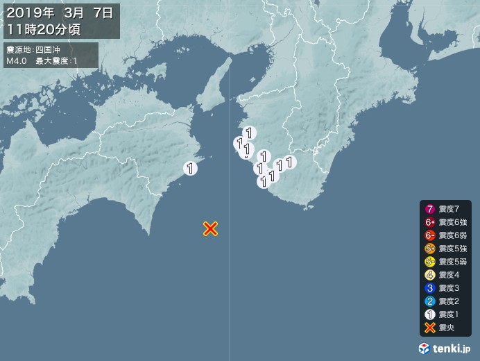 地震情報(2019年03月07日11時20分発生)