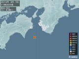 2019年03月07日11時20分頃発生した地震