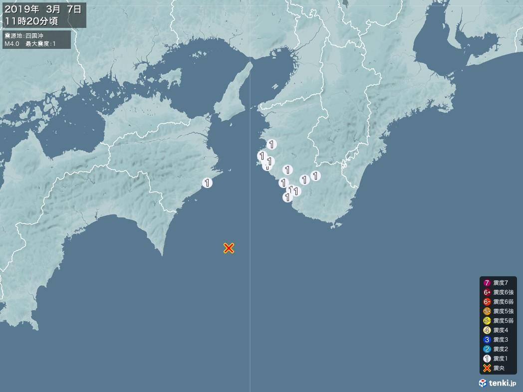 地震情報 2019年03月07日 11時20分頃発生 最大震度:1 震源地:四国沖(拡大画像)