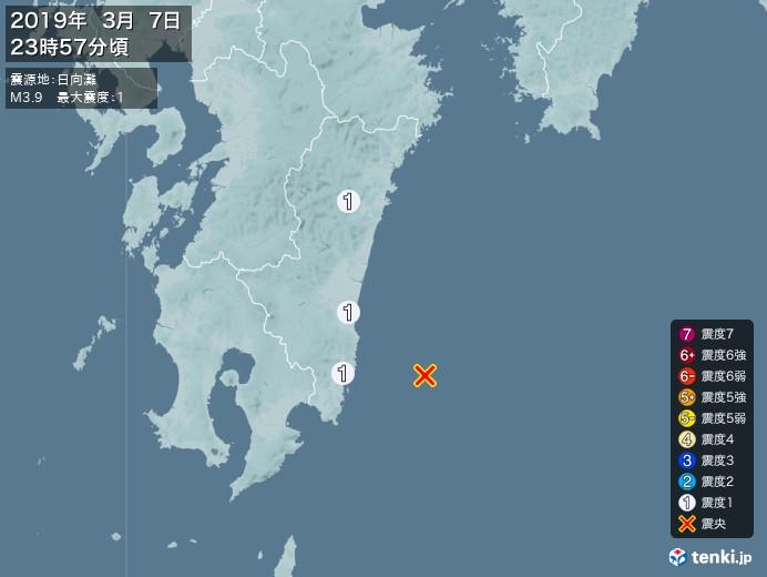 地震情報(2019年03月07日23時57分発生)