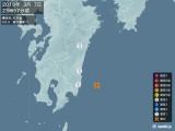 2019年03月07日23時57分頃発生した地震