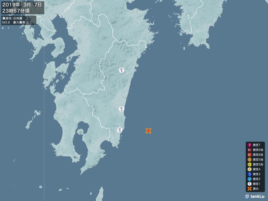 地震情報 2019年03月07日 23時57分頃発生 最大震度:1 震源地:日向灘(拡大画像)