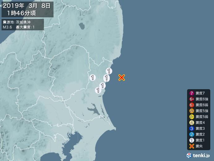 地震情報(2019年03月08日01時46分発生)