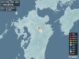 2019年03月08日17時49分頃発生した地震