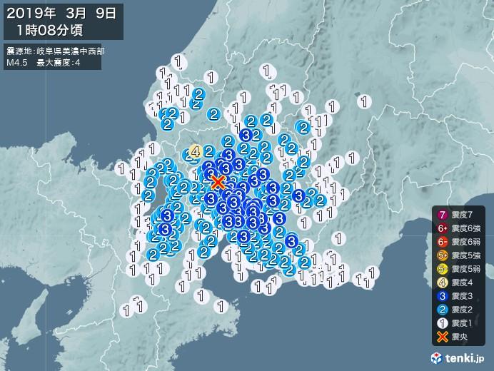 地震情報(2019年03月09日01時08分発生)