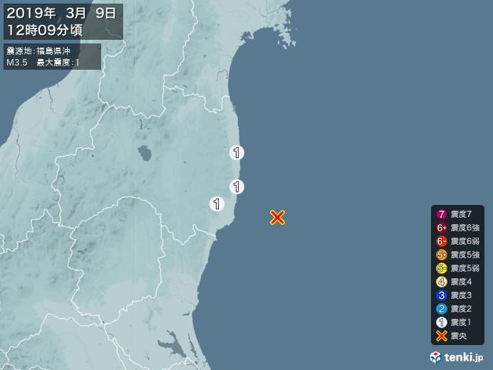 地震情報(2019年03月09日12時09分発生)