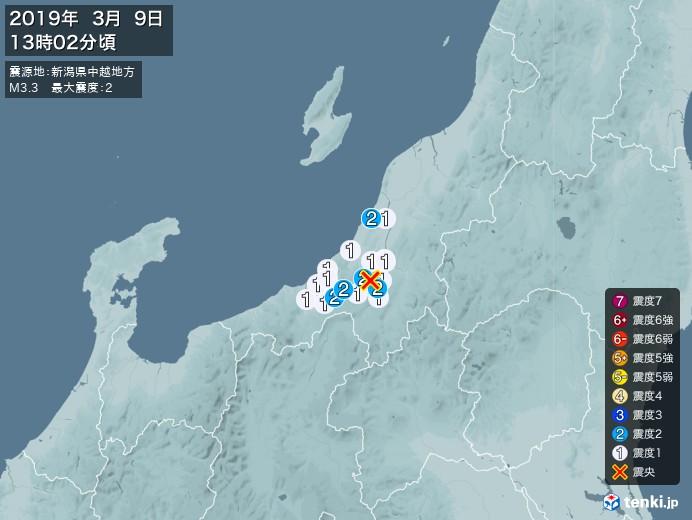 地震情報(2019年03月09日13時02分発生)