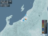 2019年03月09日13時02分頃発生した地震