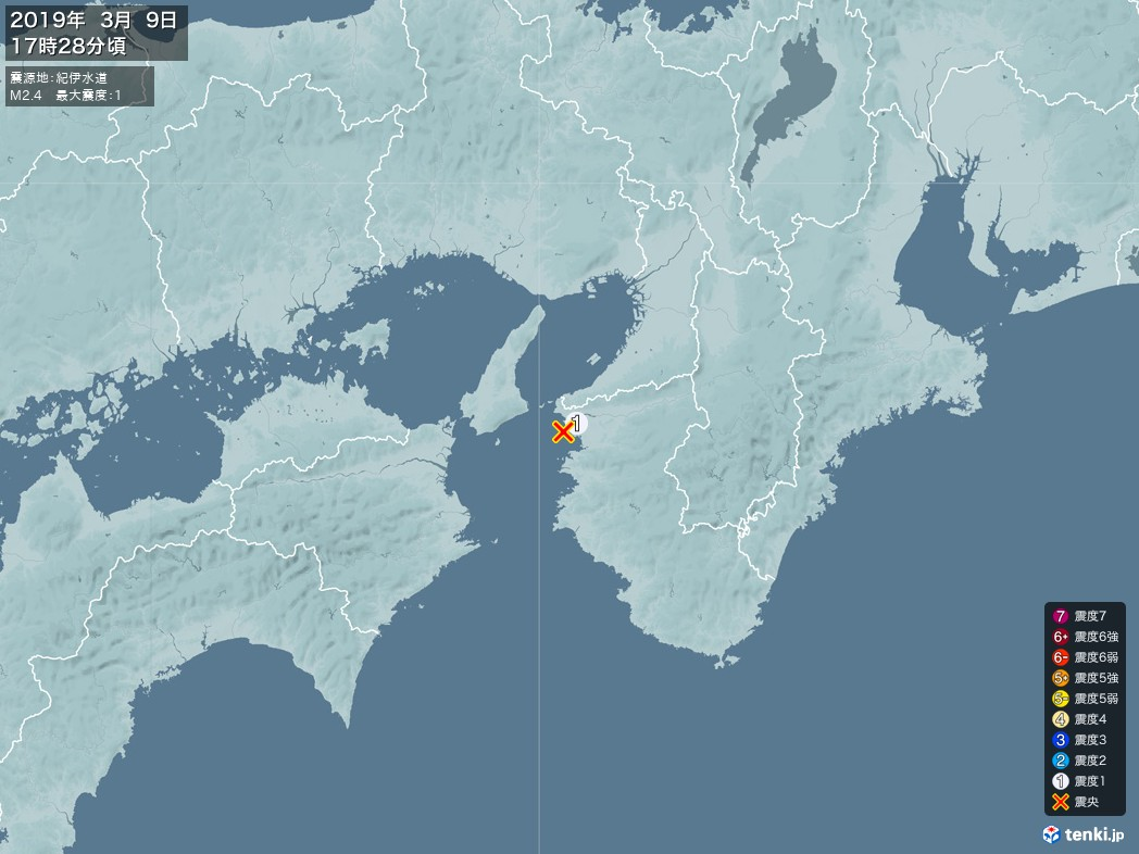地震情報 2019年03月09日 17時28分頃発生 最大震度:1 震源地:紀伊水道(拡大画像)