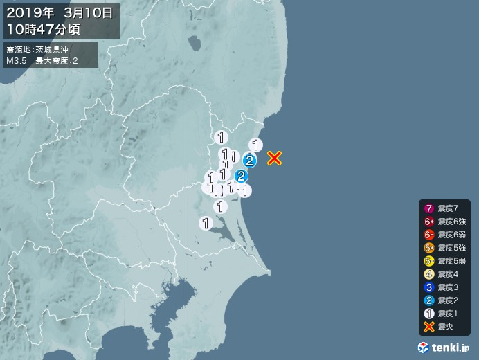 地震情報(2019年03月10日10時47分発生)
