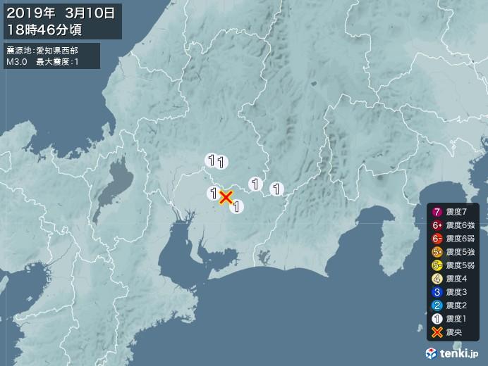 地震情報(2019年03月10日18時46分発生)