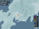 2019年03月10日18時46分頃発生した地震