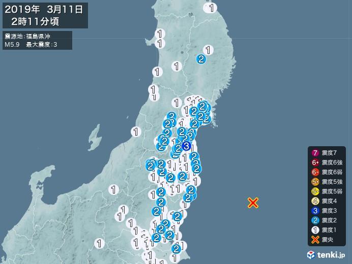 地震情報(2019年03月11日02時11分発生)