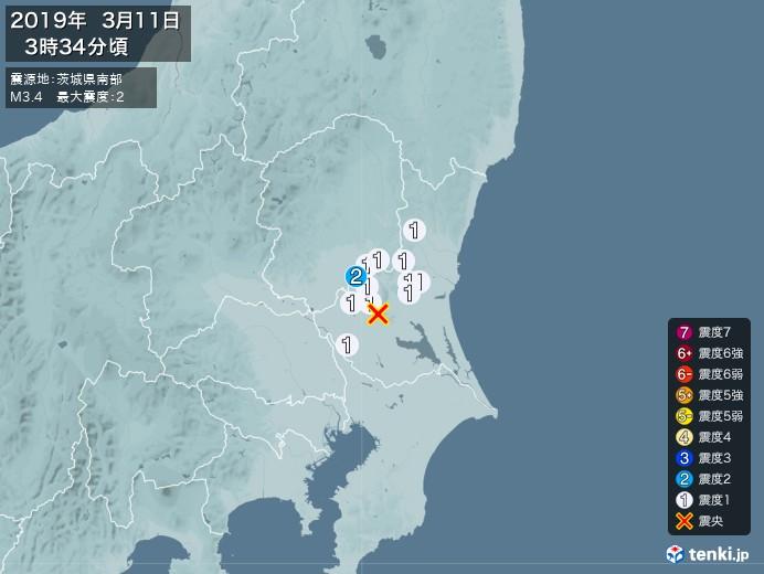 地震情報(2019年03月11日03時34分発生)
