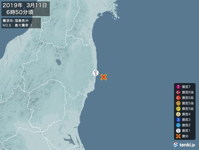 地震情報(2019年03月11日06時50分発生)