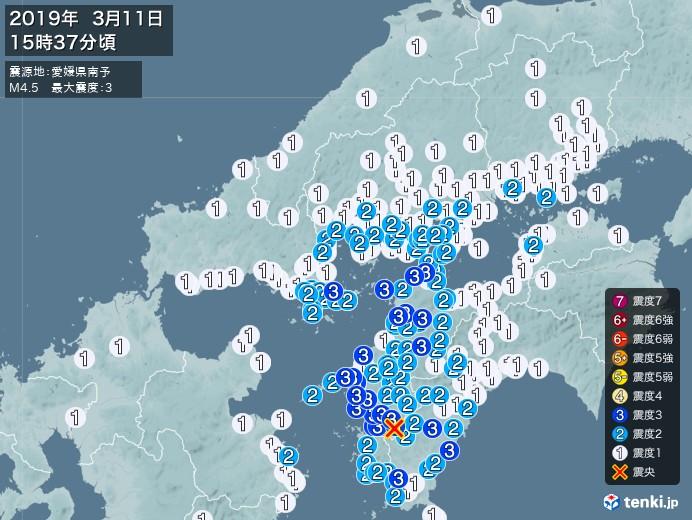 地震情報(2019年03月11日15時37分発生)