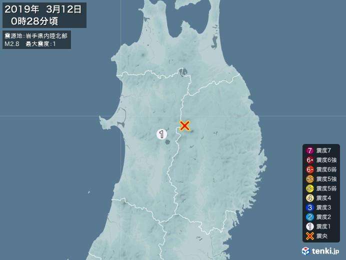 地震情報(2019年03月12日00時28分発生)