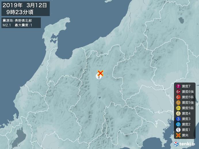 地震情報(2019年03月12日09時23分発生)
