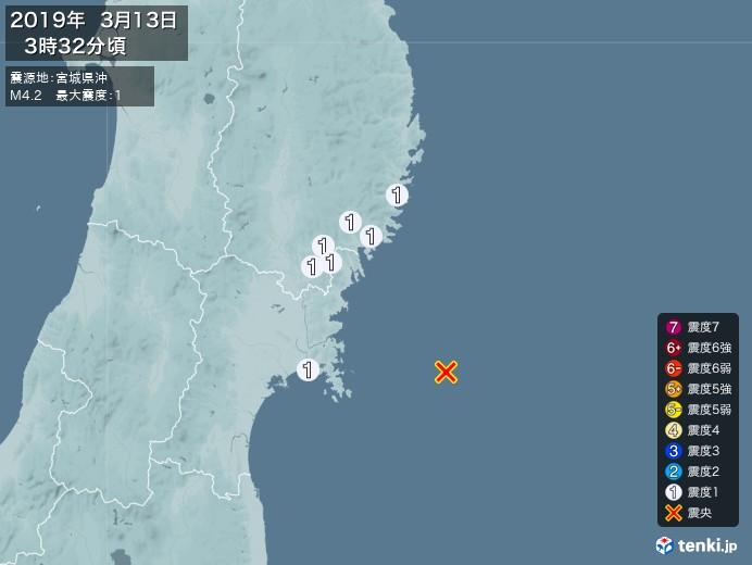 地震情報(2019年03月13日03時32分発生)