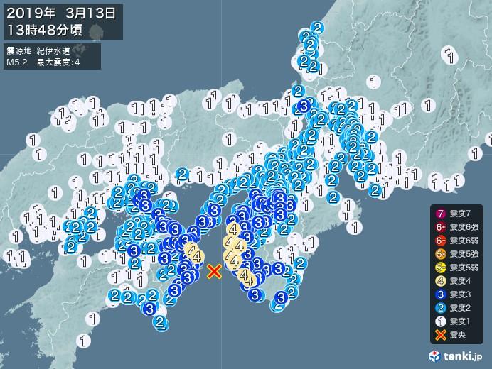 地震情報(2019年03月13日13時48分発生)