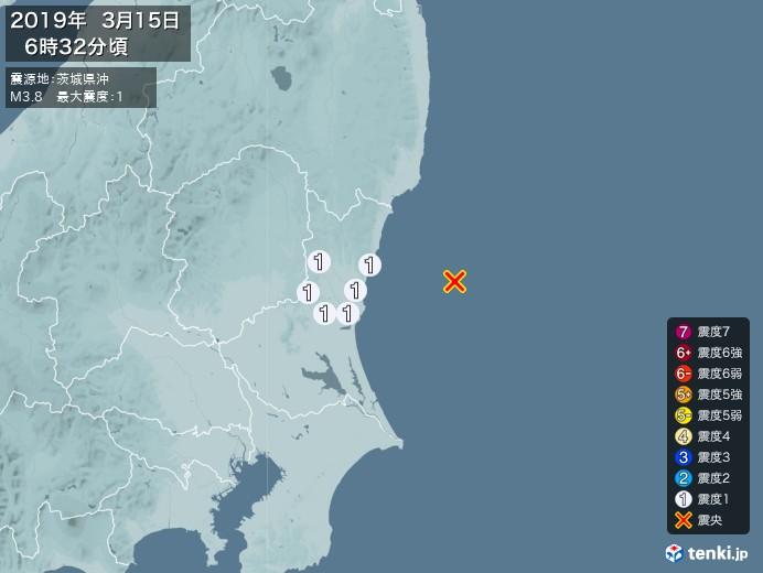 地震情報(2019年03月15日06時32分発生)