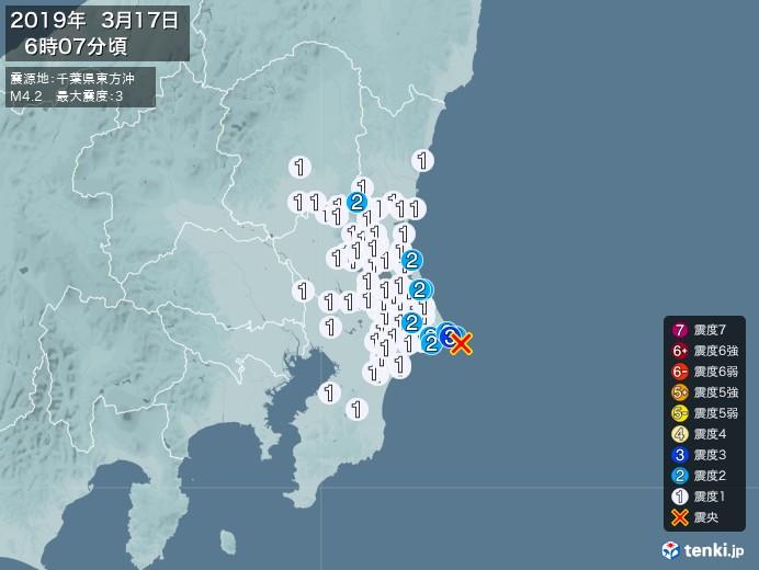 地震情報(2019年03月17日06時07分発生)