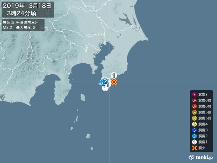 地震情報(2019年03月18日03時24分発生)