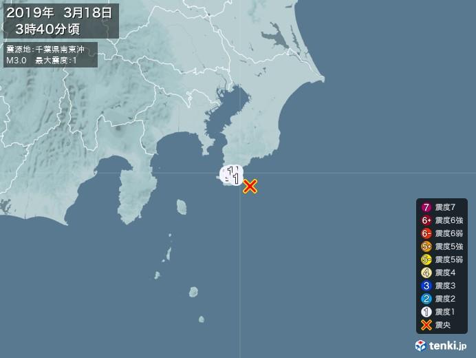 地震情報(2019年03月18日03時40分発生)