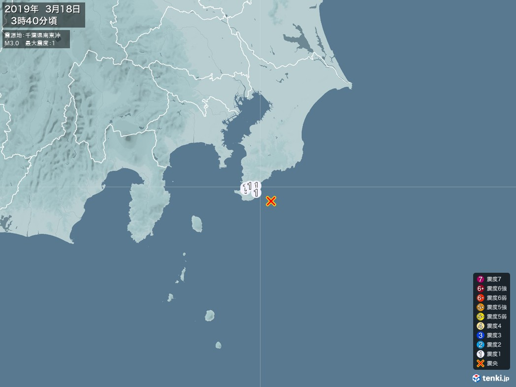 地震情報 2019年03月18日 03時40分頃発生 最大震度:1 震源地:千葉県南東沖(拡大画像)