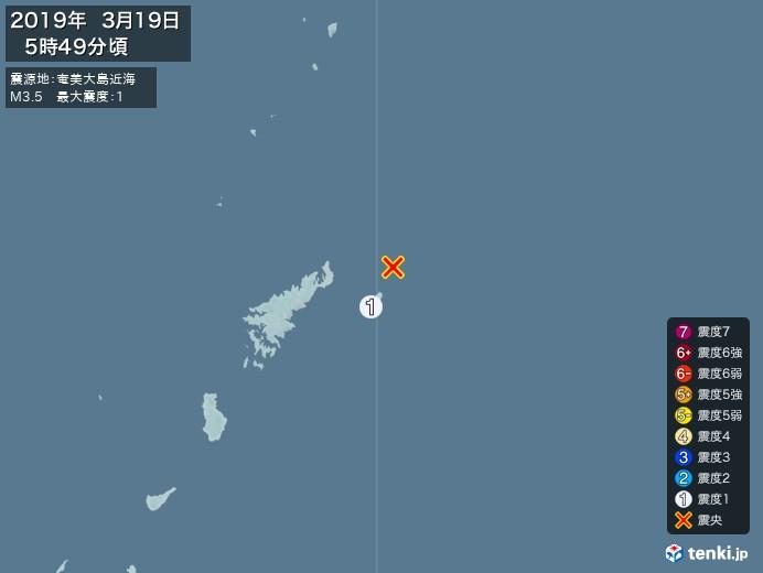 地震情報(2019年03月19日05時49分発生)