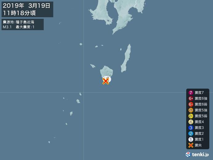 地震情報(2019年03月19日11時18分発生)