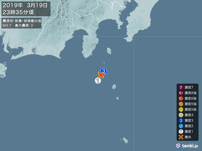 地震情報(2019年03月19日23時35分発生)