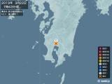 2019年03月22日07時43分頃発生した地震