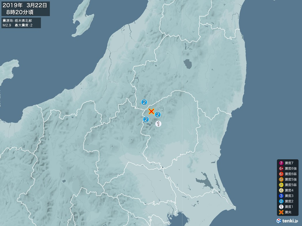 地震情報 2019年03月22日 08時20分頃発生 最大震度:2 震源地:栃木県北部(拡大画像)