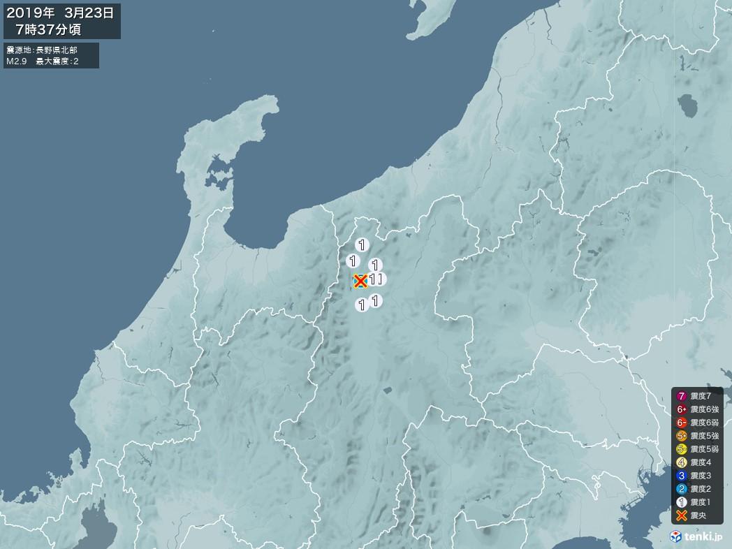 地震情報 2019年03月23日 07時37分頃発生 最大震度:2 震源地:長野県北部(拡大画像)