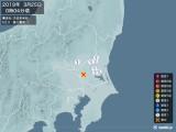 2019年03月25日00時04分頃発生した地震