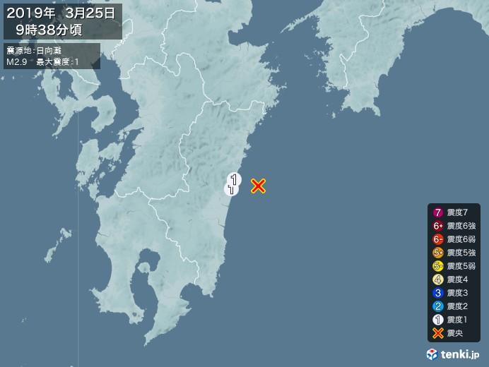 地震情報(2019年03月25日09時38分発生)