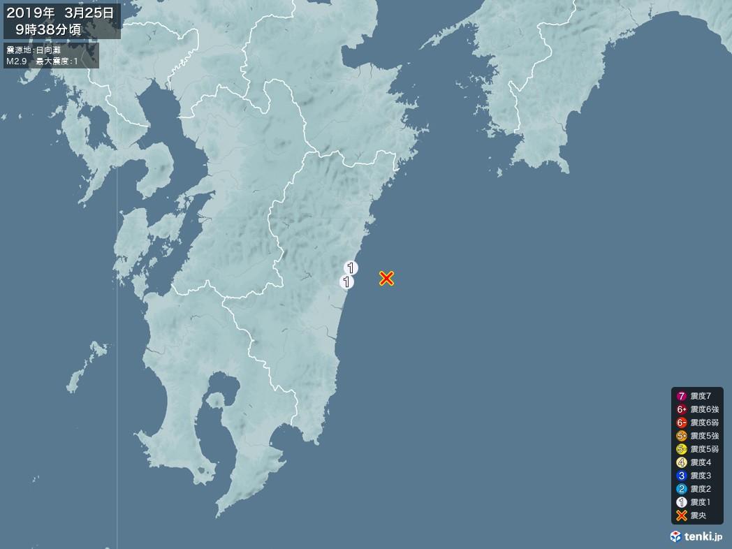 地震情報 2019年03月25日 09時38分頃発生 最大震度:1 震源地:日向灘(拡大画像)