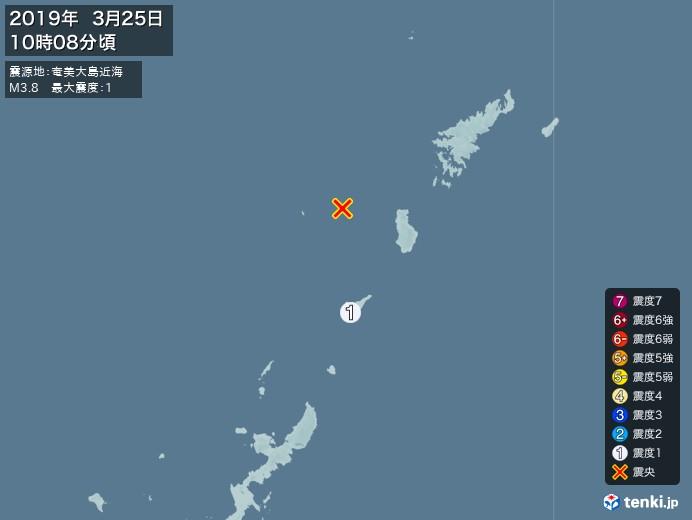 地震情報(2019年03月25日10時08分発生)