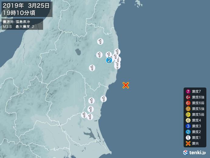 地震情報(2019年03月25日19時10分発生)