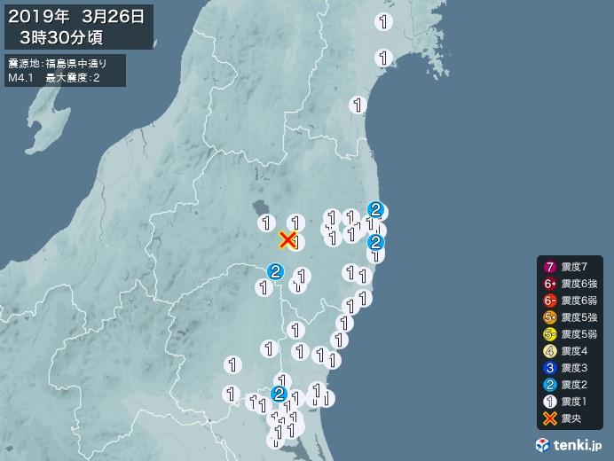 地震情報(2019年03月26日03時30分発生)