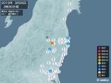 2019年03月26日03時30分頃発生した地震