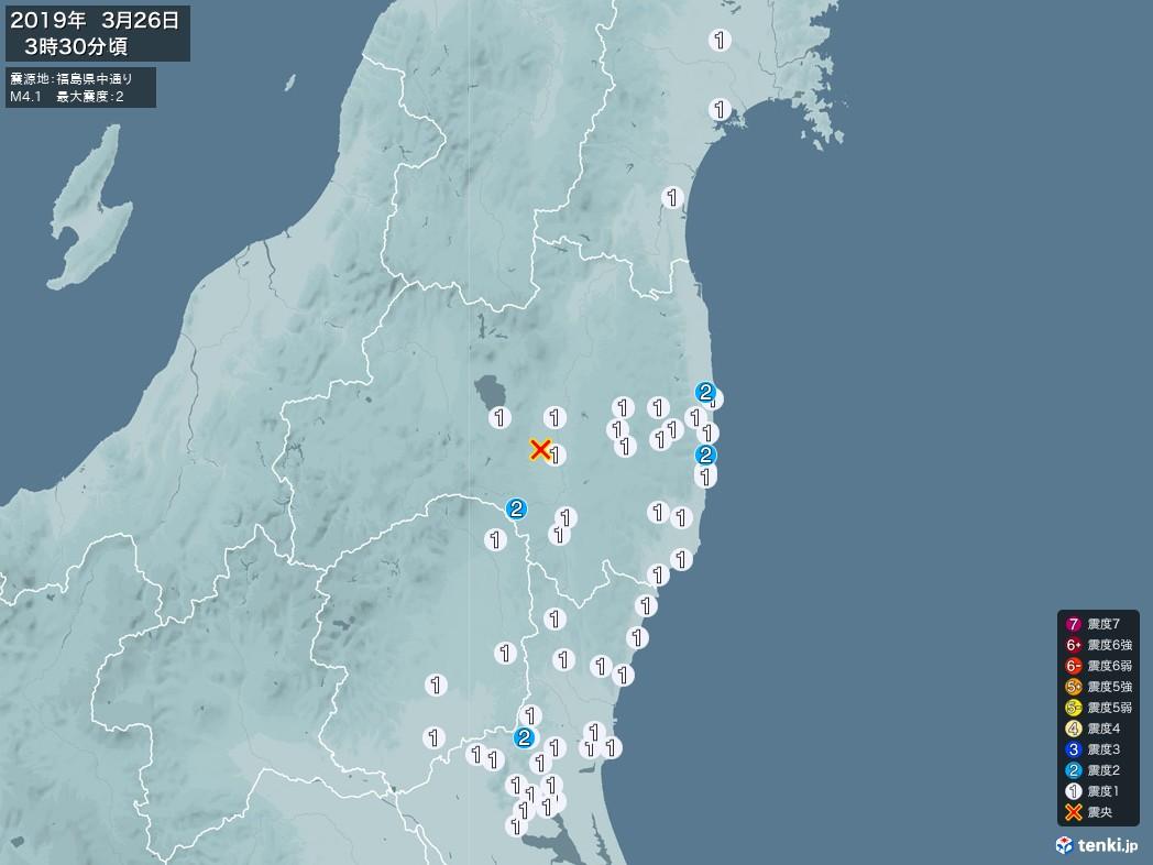 地震情報 2019年03月26日 03時30分頃発生 最大震度:2 震源地:福島県中通り(拡大画像)